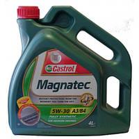 Масло моторное Castrol Magnatec 5W-40 A3/В4 синтетика (4л), 4107568916