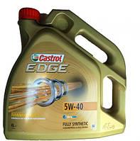 Масло моторное Castrol EDGE 5W-40 TITANIUM синтетика (4л), 4107608194