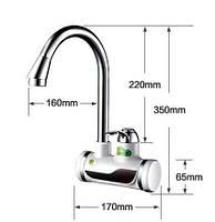 Водонагреватель на кран Tinton, мгновенный нагрев воды, без накопления воды, нагреватель для воды