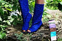 Стильные сапожки синие с открытым носком