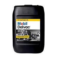 Масло моторное MOBIL DELVAC MX 15W-40 API CI-4/SL (20л), синтетика 4107434872