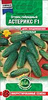 Огурец Астерикс F1 (10 c.) Голландия Семена ВИА (в упаковке 10 пакетов)
