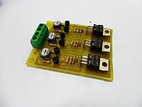 Балансир - ограничитель для заряда Li-ion аккумуляторов