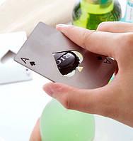 Открывалка бутылок в виде карты по размеру кредитной карты SKU0000238