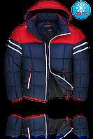Куртка пуховик зимняя в наличии 54р