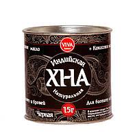 Хна для био тату и бровей Viva (черная, коричневая)