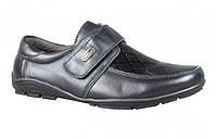 Кожаные туфли-мокасины  для мальчика, черные, лаковый верх,  B&G 29 размер