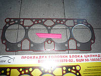 Прокладка головки блока дв. Д245, МТЗ, ЗИЛ 5301 с герметиком (пр-во БЦМ - г.Дзержинск Беларусь)