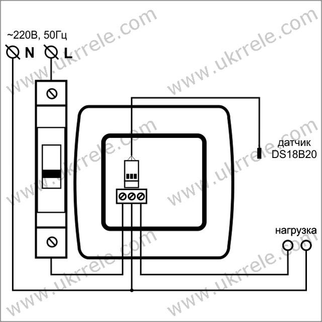 Схема подключения терморегулятора РТ-16/Р1-Asfora