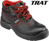 Рабочие ботинки Yato Trat