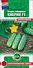 Огірок Кибрия F1 (10 сем.) (Голландія) Насіння ВІА (в упаковці 10 пакетів)