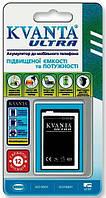 Аккумулятор KVANTA ULTRA  Samsung i8552/i8530