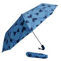 Зонт синий с сердечками 301S-10