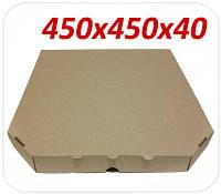 Коробка для пиццы коричневая 450х450х40 мм