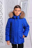 Детская зимняя куртка Ден с меховой опушкой, цвет электрик