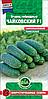 Огурец Чайковский F1 (10 с.)  Семена ВИА (в упаковке 10 пакетов)