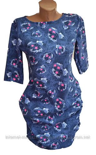 Платье женское звезды 3/4 рукав
