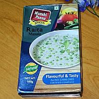 """Райта Масала, 10 гр, для вкусного и полезного блюда из йогурта, """"Munshi Panna"""""""