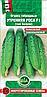 Огурец Утренняя Роса F1  (10 сем..) (Италия) Семена ВИА (в упаковке 10 пакетов)