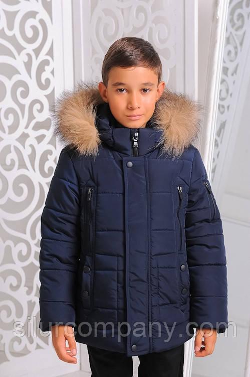 ff4d5079b23 зимняя детская курточка ден. куртка ден детали капюшона