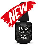 Базовое покрытие для гель-лака D.I.S. nail Gel Polish BASE Rubber 15ml