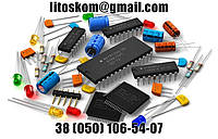 ІС мультиплексор, TPS62111RSA