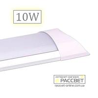 Светодиодный LED светильник (балка) AL5045 10W 4500K 30см