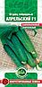 Огурец Апрельский F1 (10 сем.) (Италия) Семена ВИА (в упаковке 10 пакетов)