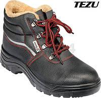 Ботинки рабочие кожаные утепленные Yato Tezu
