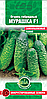 Огірок Мурашка F1 (0,5 р.) (Росія) Насіння ВІА (в упаковці 10 пакетів)