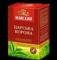 Чай черный Майский крупнолистовой Царская Корона 180 г  900547