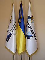 Знамёна с корпоративной символикой