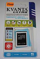 Аккумулятор KVANTA ULTRA  Samsung X200
