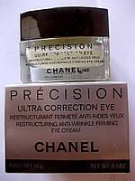 Крем Chanel PROCISION ULTRA CORRECTION EYE под глаза 15 г
