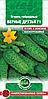 Огурец Верные друзья F1 (10 сем.) (Россия) Семена ВИА (в упаковке 10 пакетов)