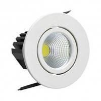 Светильник потолочный HOROZ (HL6731L) 3W LED 220-240V IP20 2700К хром мат.