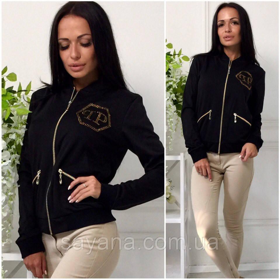 18bbee53ee5a Купить Стильную женскую лёгкую куртку недорого в интернет-магазине ...