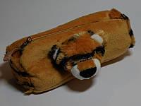 Пенал-косметичка МЕХ 10418 тигренок коричневый