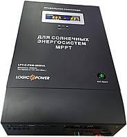 Инвертор Logicpower LPY-C-PSW-5000VA (3500Вт), 48В, с MPPT