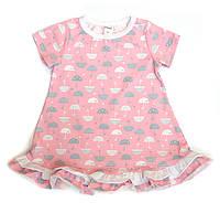 Платье для девочки розовое зонтики