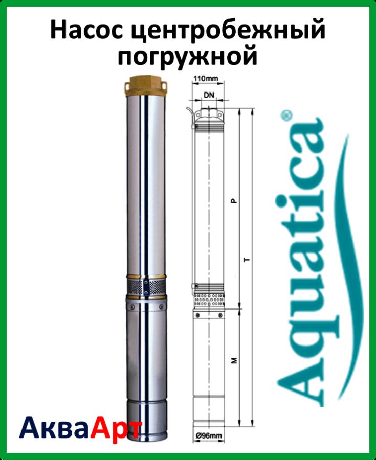 Насос центробежный погружной 4SDm 8/7 Aquatica