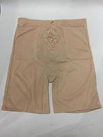 Женские  панталоны 44-48