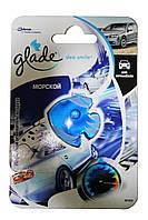 Подвесной освежитель воздуха для автомобиля Glade (морской)