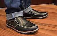 Туфли для мальчиков, фото 1