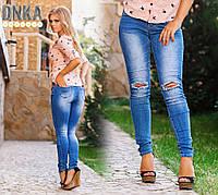 Модные женские джинсы с разрезами на коленях