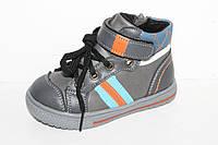Демисезонные ботинки на мальчика. B16-3grey (12/6пар, 22-27