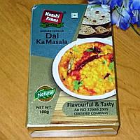 "Дал Ка Масала, 10 гр, для овощных рагу с бобовыми, ""Munshi Panna"""