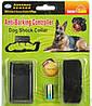 Ошейник для собак антилай Anti-Barking Controller