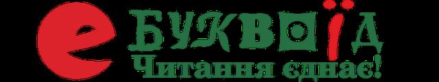 Буквоїд, книжковий магазин
