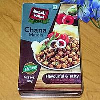 """Чана Масала, 10 гр, для супов, лепешек из бобовых, """"Munshi Panna"""""""